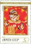 Sellos de Europa - Rusia -  Fondo de Cultura Soviética. Dama con sombrero (E. L. Zelenin, 1988)