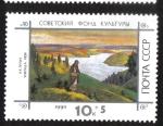 Sellos de Europa - Rusia -  Nicholas Roerich, Unkrada (1909)