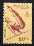 Sellos de Europa - Rusia -  Juegos Olímpicos Moscú 1980 Gimnasia Barra horizontal