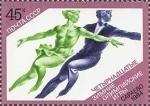 Sellos de Europa - Rusia -  Juegos Olímpicos de Invierno 1984 - Sarajevo