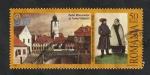 Sellos del Mundo : Europa : Rumania :  5224 - Sibiu, capital europea de la cultura en 2007