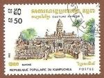 Sellos de Asia - Camboya -  394