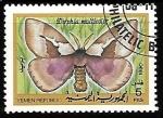 Sellos del Mundo : Asia : Yemen : Mariposas - Dirphia multicolor