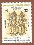 Sellos de Asia - Camboya -  398