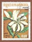 Sellos de Asia - Camboya -  511
