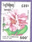 Stamps Cambodia -  1267