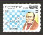 Sellos de Asia - Camboya -  1386