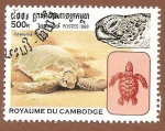 Stamps Cambodia -  1766