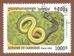 Stamps Cambodia -  1863