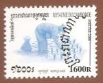 Stamps Cambodia -  1966