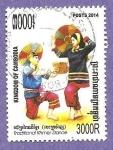 Sellos de Asia - Camboya -  SC