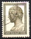 Stamps : Europe : Greece :  AURIGA  DE  DELFOS