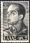 Stamps : Europe : Greece :  REY  PAUL