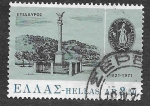 Stamps Greece -  1017 - Columna Conmemorativa
