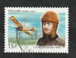 Sellos del Mundo : Europa : Rusia :  7280 - 125 Anivº del nacimiento de Pyotr Nesterov, piloto de aviación