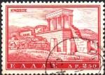 Sellos del Mundo : Europa : Grecia : RUINAS  ANTIGUAS  DE  KNOSOS  EN  CRETA
