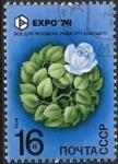 Sellos de Europa - Rusia -  exposición 1974