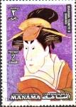Sellos del Mundo : Asia : Emiratos_Árabes_Unidos : OSAGAWA  TSUNEYA  II.  PINTURA  DE  TOSHUSAI  SHARAKU.