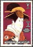 Sellos del Mundo : Asia : Emiratos_Árabes_Unidos : SAGAWA  TOMISABARO  II.  PINTURA  DE  TOSHUSAI  SHARAKU.