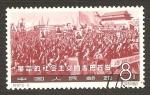 Sellos del Mundo : Asia : China :  658