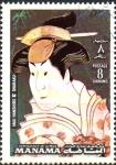 Sellos del Mundo : Asia : Emiratos_Árabes_Unidos : IWAI  HANSHIRO  IV.  PINTURA  DE  TOSHUSAI  SHARUKU.