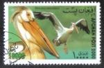 Sellos de Asia - Afganistán -  Aves