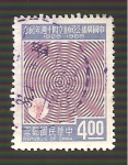 Stamps China -  1573