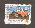 Stamps China -  2245