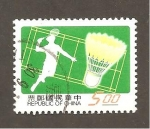 Stamps China -  3143