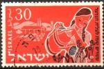 Stamps : Asia : Israel :  20th  ANIVERSARIO  DE  LA  JUVENTUD  IMMIGRANTE.  MUCHACHA  REGANDO  FLORES.