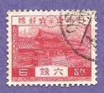 Sellos del Mundo : Asia : China :  SC10