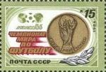 Stamps Russia -  Campeonato mundial de fútbol.