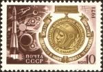 Sellos del Mundo : Europa : Rusia : Día de la cosmonáutica