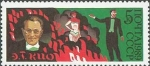 Sellos del Mundo : Europa : Rusia : 70 aniversario del circo soviético.