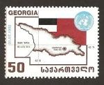Sellos del Mundo : Asia : Georgia : 74