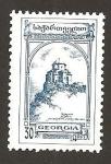 Sellos del Mundo : Asia : Georgia : 84
