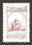 Sellos del Mundo : Asia : Georgia : 87