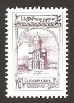 Stamps : Asia : Georgia :  88