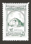Stamps : Asia : Georgia :  89