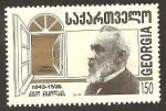 Stamps : Asia : Georgia :  91
