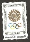 Stamps : Asia : Georgia :  B10