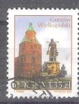 Stamps : Europe : Poland :  gortow wielkopolski RESERVADO