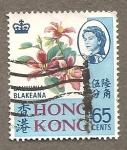 Stamps : Asia : Hong_Kong :  245