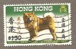 Stamps : Asia : Hong_Kong :  254