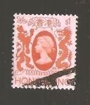 Sellos del Mundo : Asia : Hong_Kong : 397