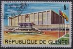 Sellos del Mundo : Africa : Guinea : palacio del pueblo
