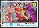 Sellos del Mundo : Africa : Liberia : Tanabata Festival