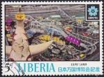 Sellos del Mundo : Africa : Liberia : Expo Land