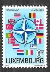 Sellos del Mundo : Europa : Luxemburgo :  684 - XXV Aniversario de la NAMSA