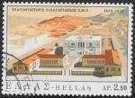 Sellos del Mundo : Europa : Grecia : arquitectura